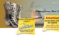 http://www.blacktowncountrymusicclub.com#contact